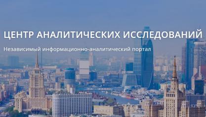 Компания «КиТ системы» вошла в рейтинг 50 надежных партнеров
